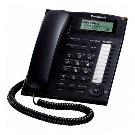 Telefon fix Panasonic KX-TS2388UAB