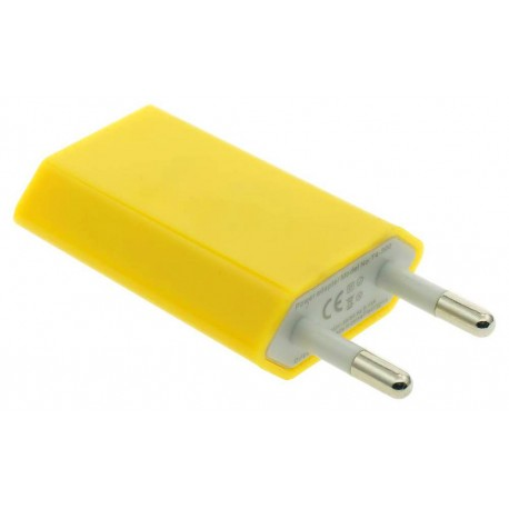 Adapter retea GO COOL Universal 750mah Yellow
