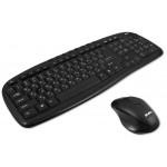 Set tastatura + mouse SVEN KB-C3600W Black