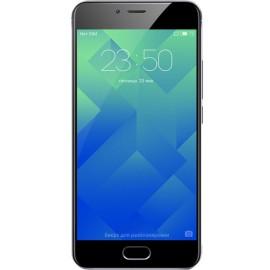 Smartphone Meizu M5s Silver