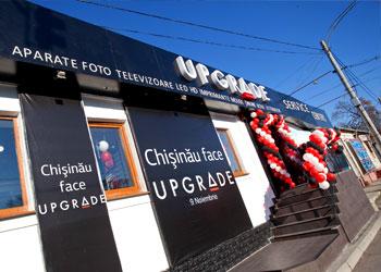 Magazinul UPGRADE Chisinau